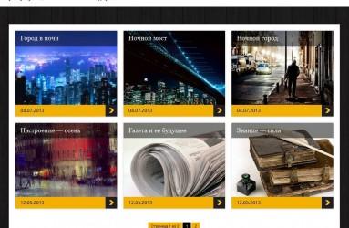 Newschannel - русская тема для wordpress