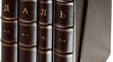 Справочник терминов Wordpress